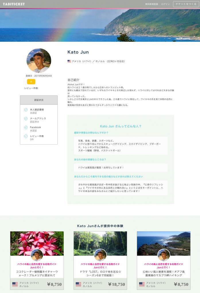 tt_profile