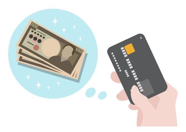 イラスト素材 クレジットカード キャッシング
