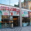 ストックホルムの屋内マーケット「Hötorgshallen」のオススメグルメ情報