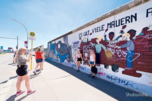 ベルリンの壁へ】ドイツ東西分断...