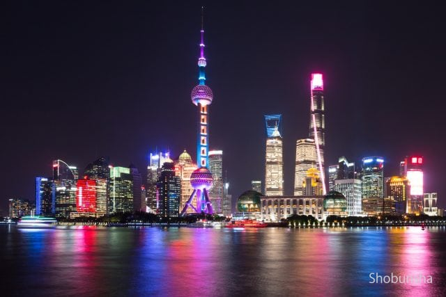 Shanghai Pudong night scene