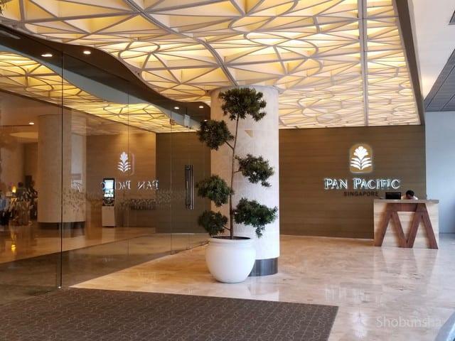 ホテル入口2