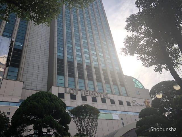 ホテル外観 (2)