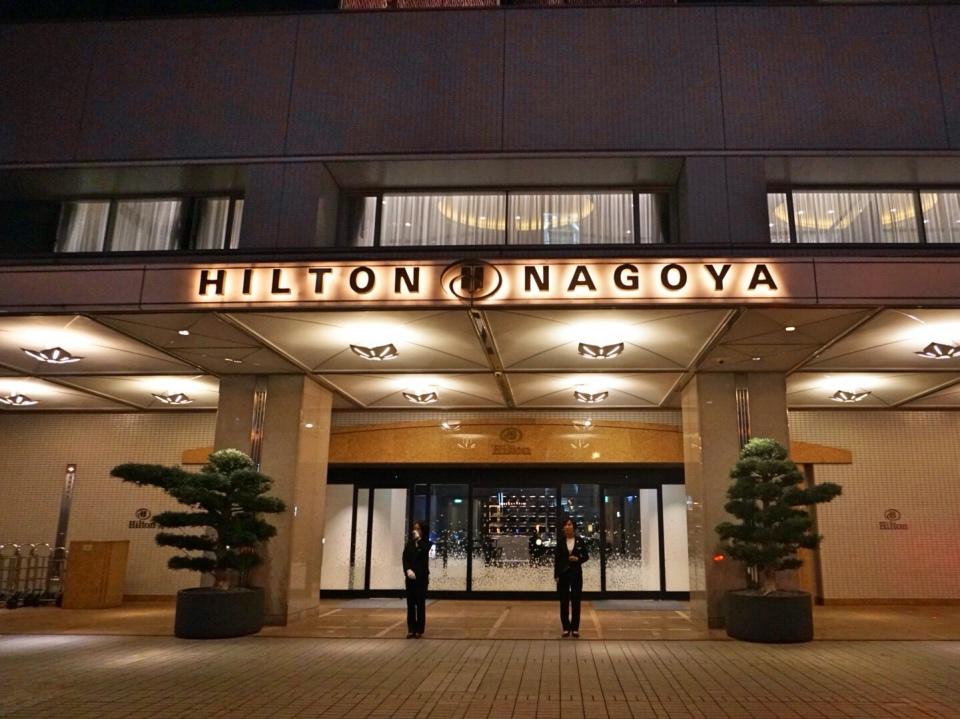 HiltonNagoya_Fotor