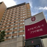 "Detailed review & photos ""Hotel Sunroute Plaza Shinjuku"""