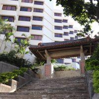"Detailed review & photos ""The Naha Terrace"""
