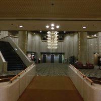 """Detailed review & photos """"Osaka Garden Palace"""""""