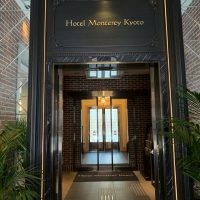 """Detailed review & photos """"Hotel Monterey Kyoto"""""""