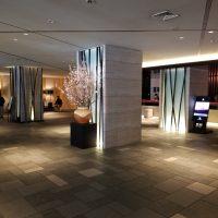 """Detailed review & photos """"Rihga Royal Hotel Kyoto"""""""