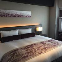 """Detailed review & photos """"Daiwa Royal Hotel Grande Kyoto"""""""