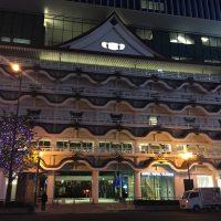 "Detailed review & photos ""Hotel Royal Classic Osaka """