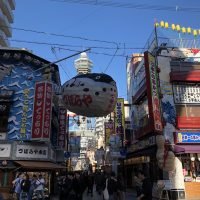 Recommended BEST 12 Hotels in Osaka Japan