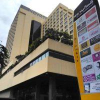 """Detailed review & photos """"Novotel Bangkok on Siam Square"""""""