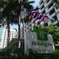 """Detailed review & photos """"Holiday Inn Bangkok"""""""